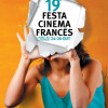 19ª Festa do Cinema Francês em Viana do Castelo