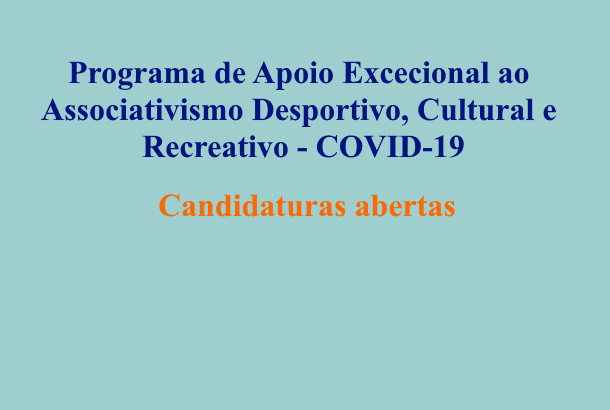 Apoio Excecional ao Associativismo Desportivo, Cultural e Recreativo